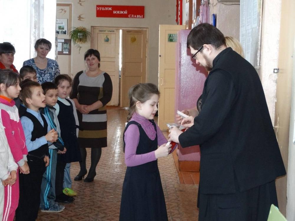 икона в православной культуре: